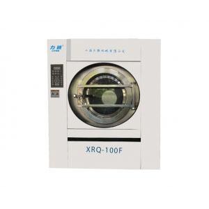 全自动工业洗衣机
